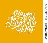 happy friendship day  hand... | Shutterstock .eps vector #1122373979