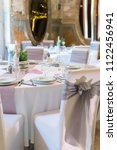 wedding chair with ribbon  gray ... | Shutterstock . vector #1122456941