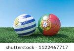 two soccer balls in flags...   Shutterstock . vector #1122467717