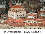 exterior view of cinci hamam in ... | Shutterstock . vector #1122482654