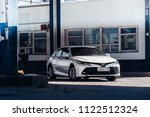 russia samara  28 06 2018  ... | Shutterstock . vector #1122512324