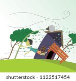 windstorm vector illustration | Shutterstock .eps vector #1122517454