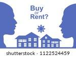 concept of choice between... | Shutterstock .eps vector #1122524459