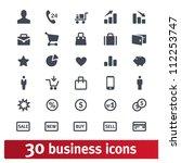 business  e commerce  shopping... | Shutterstock .eps vector #112253747