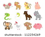 vector illustration cartoon of... | Shutterstock .eps vector #112254269