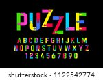 puzzle font  jigsaw puzzle... | Shutterstock .eps vector #1122542774