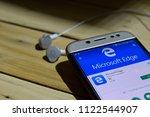 bekasi  west java  indonesia.... | Shutterstock . vector #1122544907