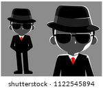 vector man in black suit... | Shutterstock .eps vector #1122545894