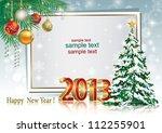 2013 christmas postcard
