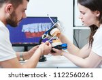 3d modelling in dental... | Shutterstock . vector #1122560261