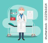 set of doctors characters with...   Shutterstock .eps vector #1122561614