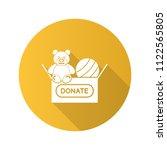 toys donating flat design long...   Shutterstock .eps vector #1122565805