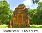 ancient temple of sambor prei... | Shutterstock . vector #1122579191