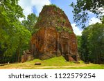 ancient temple of sambor prei... | Shutterstock . vector #1122579254