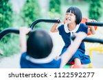 Soft Happy Kids Playing Playground - Fine Art prints