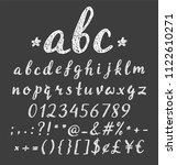 handwritten grunge script for... | Shutterstock . vector #1122610271