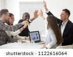excited diverse work team... | Shutterstock . vector #1122616064