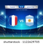 france vs argentina scoreboard... | Shutterstock .eps vector #1122629705