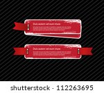 grungy vector red badges  ... | Shutterstock .eps vector #112263695