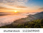 sunrise and the mist in winter...   Shutterstock . vector #1122659045