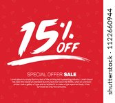 15 percent off  special offer... | Shutterstock .eps vector #1122660944