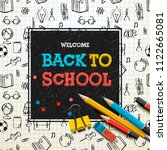 back to school poster   sketchy ... | Shutterstock .eps vector #1122665081