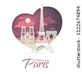 france. paris with the symbols... | Shutterstock .eps vector #1122674894
