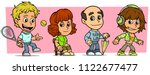 cartoon funny boy and girl... | Shutterstock .eps vector #1122677477