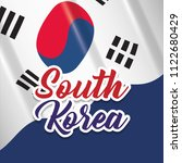 south korea design | Shutterstock .eps vector #1122680429