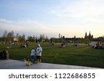 moscow  russia   june 23  2018  ... | Shutterstock . vector #1122686855