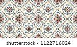 talavera pattern.  azulejos... | Shutterstock .eps vector #1122716024