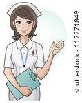 young pretty nurse providing... | Shutterstock .eps vector #112271849
