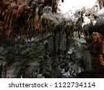 inside the beni add caves  les... | Shutterstock . vector #1122734114