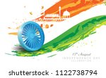 indian independence day... | Shutterstock .eps vector #1122738794