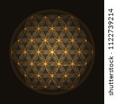 flower of life. sacred geometry ... | Shutterstock .eps vector #1122739214