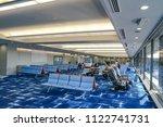 kansai region  osaka  japan   4 ... | Shutterstock . vector #1122741731