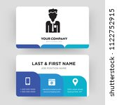 boss  business card design... | Shutterstock .eps vector #1122752915