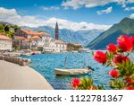 scenic panorama view of the... | Shutterstock . vector #1122781367