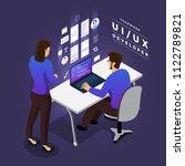 business concept teamwork of... | Shutterstock .eps vector #1122789821