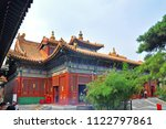 beijing  china   jun.22  2012 ... | Shutterstock . vector #1122797861