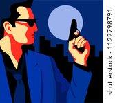 detective  secret agent  spy ... | Shutterstock .eps vector #1122798791