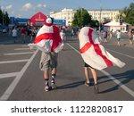 nizhny novgorod  russia june 24 ... | Shutterstock . vector #1122820817