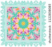 decorative colorful ornament on ... | Shutterstock .eps vector #1122838085