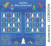 sudoku for kids with rockets.... | Shutterstock .eps vector #1122839204