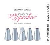decorating icing tips. design... | Shutterstock .eps vector #1122847367
