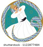 sufi or dervish. symbolic study ... | Shutterstock .eps vector #1122877484