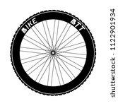 btt bike wheel illustration | Shutterstock .eps vector #1122901934