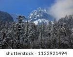 hailuogou glacier park scenery  ... | Shutterstock . vector #1122921494