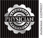 physician silver emblem | Shutterstock .eps vector #1122940217