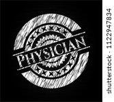physician chalkboard emblem on ... | Shutterstock .eps vector #1122947834